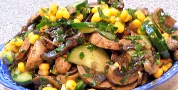 как приготовить грибной салат